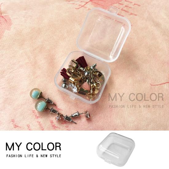 首飾 鈕扣 耳塞 迷你 DIY用具 手工藝 飾品 螺絲 透明 正方形 透明萬用收納盒 【G019】MY COLOR