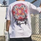 大尺码T恤 夏季男士短袖韓版chic個性文字體恤衫純棉半袖時尚潮男短T
