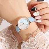 2019手錶女新款皮帶時尚潮流防水學生韓版簡約女錶超薄休閒小清新     米娜小鋪