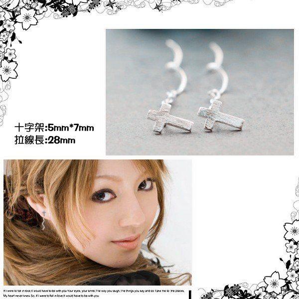 銀鏡DIY S925純銀生日情人禮~長版波浪拉線式質感髮絲紋十字架貼耳耳環A~不過敏/不褪色
