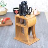 風沙渡廚房菜刀架子刀架置物架多功能刀具架廚房家用竹子刀座用品【米娜小鋪】