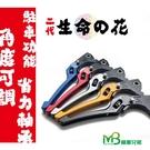 機車兄弟【JS 二代生命之花可調拉桿 附...