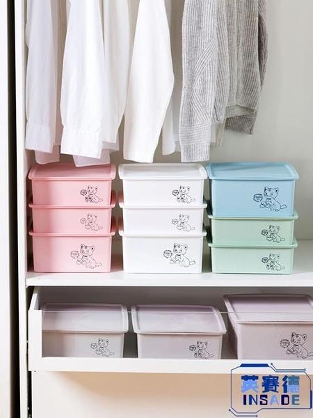 2個裝|塑膠衣柜內衣收納盒抽屜內衣褲整理盒桌面收納箱【英賽德3C數碼館】