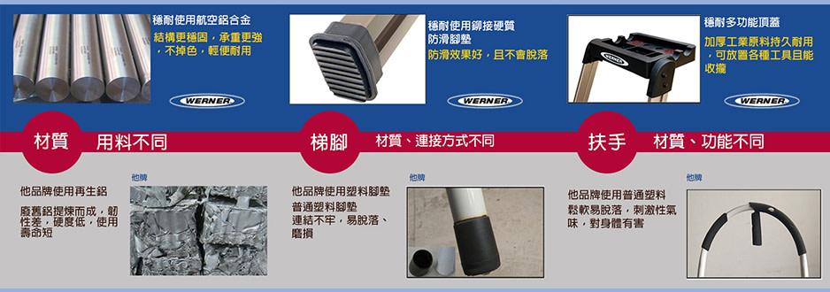 jjsc-imagebillboard-d3d4xf4x0938x0330-m.jpg