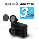【愛車族購物網】GARMIN GDR E530 行車記錄器+16G記憶卡│3年保固