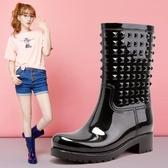 雨鞋 瑪索拉朵鉚釘女士時尚中筒馬丁雨靴女防滑水鞋套鞋 【快速出貨】