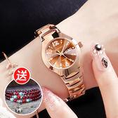 韓版時尚超薄女生手錶石英表防水精鋼水鑽表女士腕表商務手錶女表