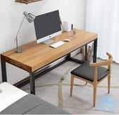 辦公桌 實木台式電腦桌簡約現代書桌家用臥室寫字台單人原木辦公桌椅組合