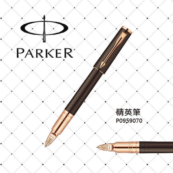 派克 PARKER INGENUITY 第五元素系列 精英紫砂褐玫瑰金夾/S 筆 P0959070