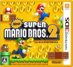 3DS新 超級瑪利歐兄弟 2日文版