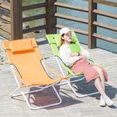懶人椅墊 躺椅折疊椅辦公室午休午睡床寶寶休閒躺椅辦公室躺椅懶人陽台躺椅【韓國時尚週】
