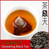 【茶鼎天】大吉嶺紅茶-15入 口感新鮮爽朗~~加入鮮奶~冬天暖胃的好幫手