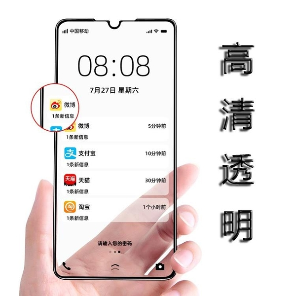 Realme C21 手機膜 鋼化玻璃 全包邊 磁性防震 滿版 黑邊 前屏保護膜 鋼化膜 邊膠 保護貼