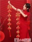 燈籠 2021小紅燈籠連串掛飾裝飾品室內過年過新年場景布置春節高檔植絨 NMS小明同學