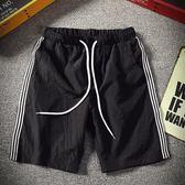 情侶褲子  夏季短褲男士休閒五分褲子正韓寬鬆薄款沙灘褲青少年情侶運動中褲 霓裳細軟
