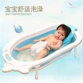 嬰兒洗澡盆新生兒可坐躺通用大號寶寶浴盆