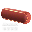 【曜德★送3.5音源線】SONY SRS-XB22 紅 防水藍牙喇叭 12HR續航力 防水防塵