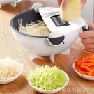 切菜神器抖音爆款多功能切菜器 廚房神器切絲器切菜機 切菜器刨絲菜板批發 【快速出貨】