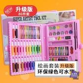 水彩筆 86件套兒童幼兒園水繪筆水彩筆畫畫筆彩色筆蠟筆油畫棒彩鉛鉛筆水粉24色36色 交換禮物
