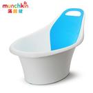 munchkin滿趣健-嬰兒防滑坐式浴盆