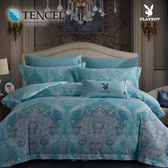 【貝淇小舖】PLAYBOY  TENCEL60支天絲萊賽爾.曼珠沙華.加大床包鋪棉被套含抱枕共五件組