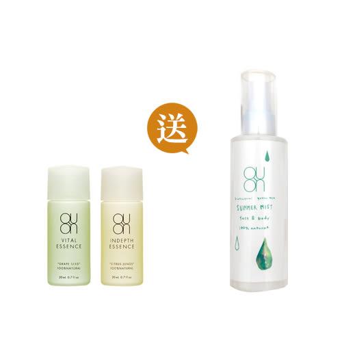 QUON 自然農大和茶潤膚精萃2瓶★送大和茶綠茶爽膚噴霧1瓶