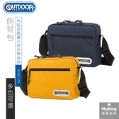 OUTDOOR 側背包 橫式 小包 斜背包 斜跨包 OD291109 得意時袋