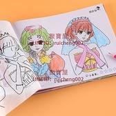 公主畫畫本兒童蒙紙臨摹描畫書 換裝秀女孩涂鴉簡筆畫冊【聚寶屋】