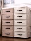 加厚特大號塑料收納箱盒抽屜式兒童衣服整理箱多層儲物箱收納櫃子 安雅家居館