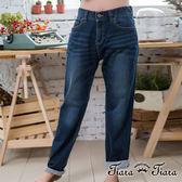 【Tiara Tiara】激安 仿舊復古風刷白牛仔褲(藏青)