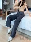 寬管褲女寬松顯瘦新款花邊拖地褲休春夏休閒百搭長褲直筒褲女 衣櫥秘密