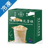 草根豐味綠豆沙煉乳雪糕80GX4入【愛買冷凍】