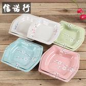 雪花瓷日式陶瓷盤子餐具套裝釉下彩家用創意四方形湯盤碟子微波爐 居享優品
