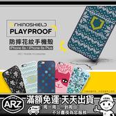【ARZ】犀牛盾 防摔客製全包覆手機殼 iPhone 6s / i6 i6s Plus 耐衝擊空壓殼 保護殼手機套保護套