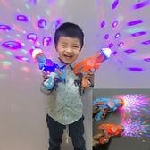 七彩投影兒童電子玩具槍手槍 男女寶寶發光音樂聲光手槍3 降價兩天