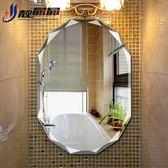 靚晶晶壁掛無框衛生間鏡子 鉆石邊設計衛生間鏡子衛浴鏡浴室鏡 萬聖節服飾九折