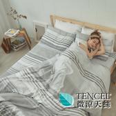 #HT012#絲柔親膚奧地利TENCEL天絲3.5尺單人床包+枕套+雙人舖棉兩用被三件組-台灣製(限2組超取)