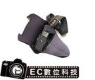 【EC數位】單眼數位相機專用 高級潛水布 三角包 保護套 彈性布防水包 防撞防刮相機包
