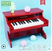 現貨 快樂年華兒童鋼琴木質電子琴初學小男女孩寶寶音樂玩具3-6歲1迷你 【全館免運】