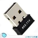 USB無線網卡 150Mbps WiFi 隱藏式天線 接收器 發射器 迷你