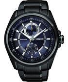 CITIZEN 光動能科技時尚鋼帶錶 BU3005-51L