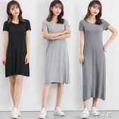 莫代爾 短袖 新款女中長裙百搭大碼打底裙寬鬆舒適睡裙 中秋節特惠