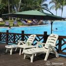 沙灘椅 沙灘椅游泳池躺折疊椅戶外躺椅躺坐床兩用 【免運快出】