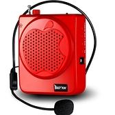 擴音器先科擴音器教師專用戶外導游迷你小蜜蜂話筒耳麥腰掛便攜喇叭快速出貨