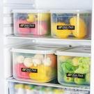 日本進口冰箱里的收納箱保鮮盒大號廚房蔬菜水果密封收納盒大容量【名購新品】