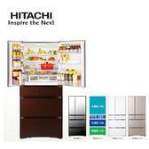 日本製造【日立HITACHI】日本冰箱 六門 676L 琉璃四色《RG680J》全新原廠保固