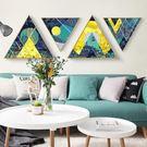 月影斑駁 抽象幾何三角形裝飾畫客廳三聯壁畫創意個性藝術畫掛畫WY