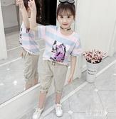 夏裝女童套裝 2020新款洋氣時髦兒童裝8女孩9短袖衣服10歲潮 BT21153『優童屋』