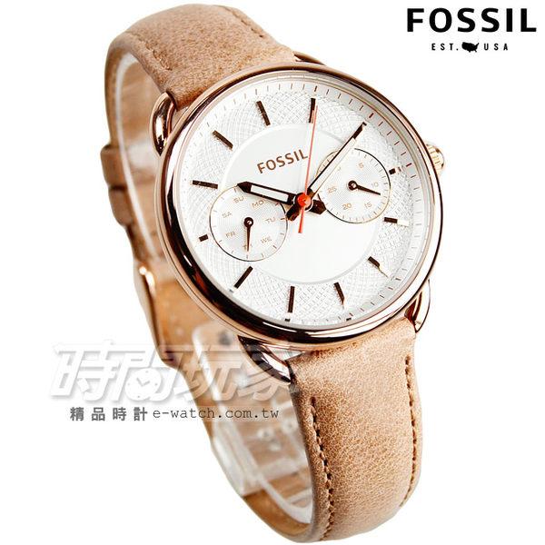 FOSSIL Tailor復古風尚真皮手錶 米白X玫瑰金框 女錶 ES4007