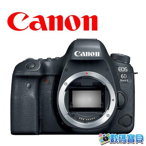 【送SD32G+清保組】Canon EOS 6D Mark II body 單機身【申請送原電.減壓背帶】公司貨 6D2 6DII